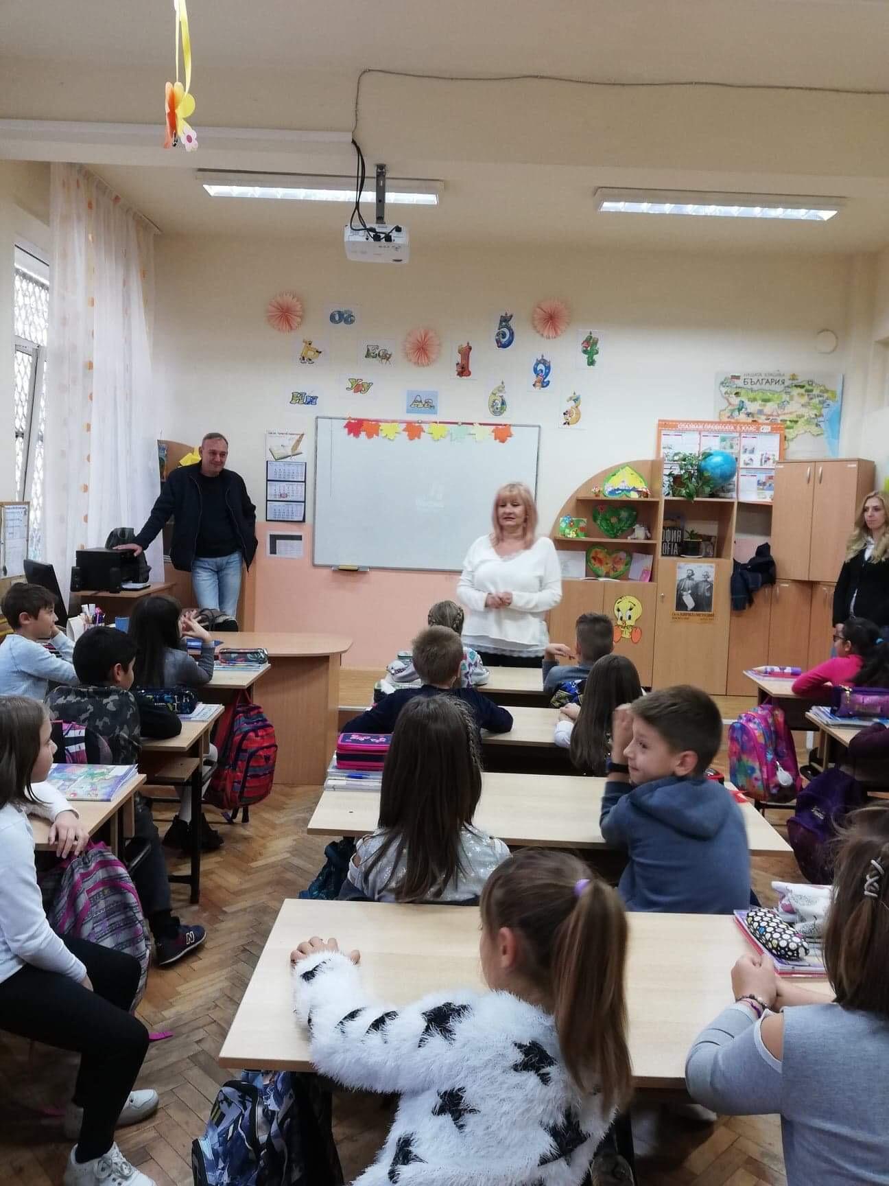 Катя Георгиева от изд. Просвета гостува на учениците от 3 - Г клас