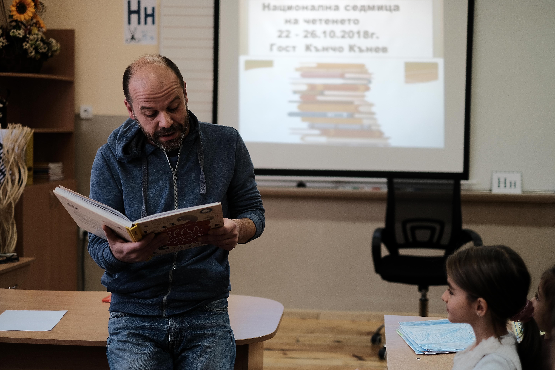 Кънчо Кънев - артист - при 1 - Б и 1 - Г клас