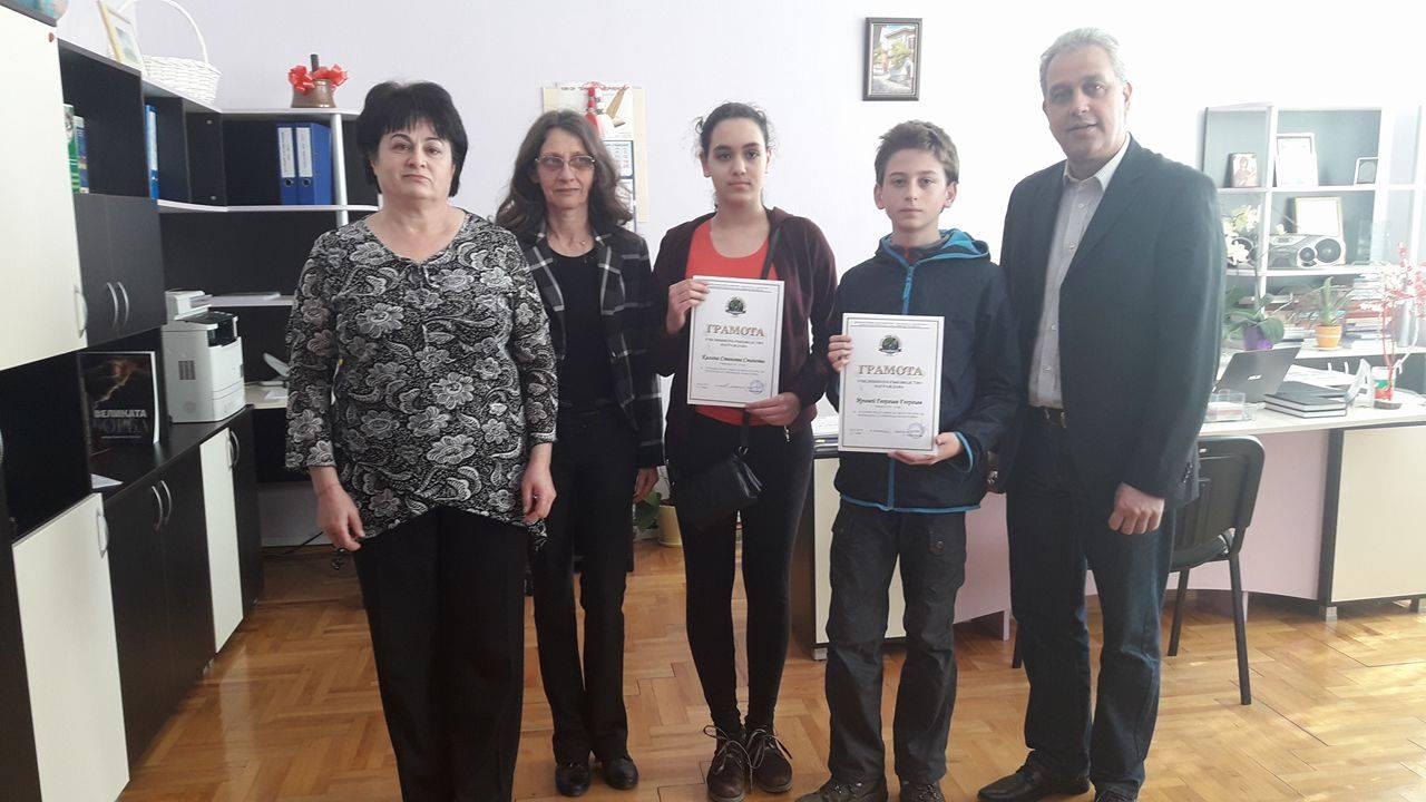 Ириней от VІІ - А клас и Калина от VІІ - Б клас - отлично представяне на областния кръг на олимпиадата по математика